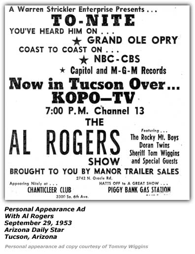 Tommy Wiggins - Ad - 1953 - Al Rogers